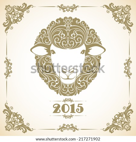 Symbol Sheep Sheep Symbol of 2015
