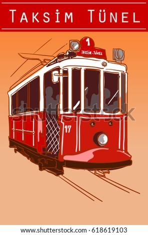 vintage tram Taksim-Tünel on Istiklal Street in Istanbul, vector illustration