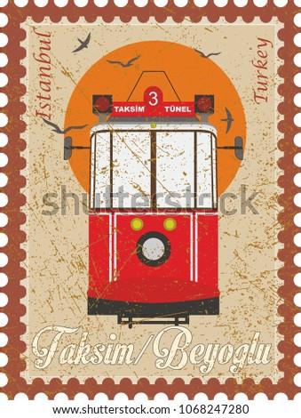 vintage tram Taksim-Tunnel on Istiklal Street in Istanbul, vector illustration. Beyoglu-Bosphorus