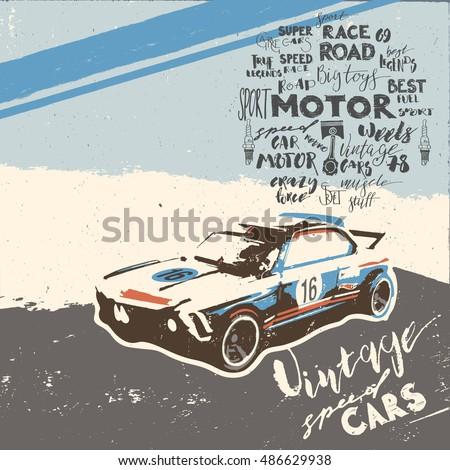 vintage turbo super cars art...