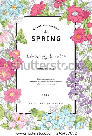 Vintage vector vertical card spring. Colorful blooming branches of lilac, peach, pear, pomegranate, apple on gray background.