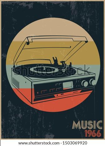 vintage vinyl record 1960s