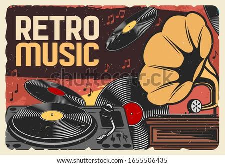 vinyl records retro music and