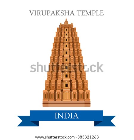 Virupaksha Shiva Temple in India. Flat cartoon style historic sight showplace attraction web site vector illustration. World countries cities vacation travel sightseeing Asia collection.