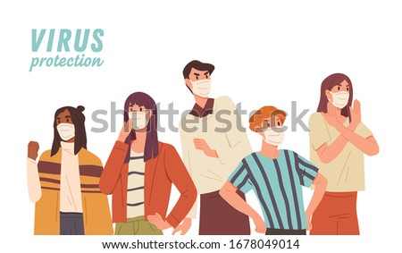 Virus protection concept. Crowd of people wearing face masks. Epidemic outbreak prevention. Coronavirus pandemic. Human fight with viral disease. Colorful vector illustration in flat cartoon style