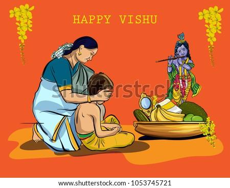 Vishu festival India vector illustration