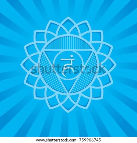 Vishuddha Chakra Vector Square Flat Illustration For Yoga Studio