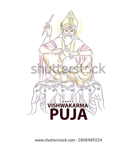 Vishwakarma puja of celebration for Vishwakarma, a Hindu god, the divine architect