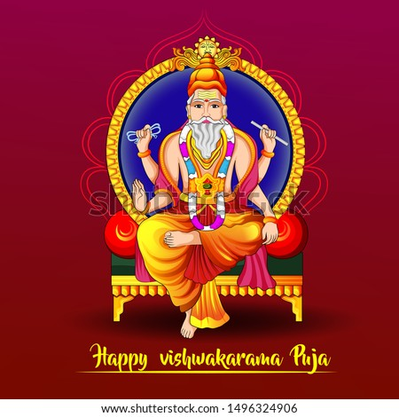 vishwakarma puja (Vishwakarma Jayanti) is a day of celebration for Vishwakarma, a Hindu god, the divine architect.