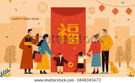 Visiting family and friends during the Chinese New Year, bringing the gifts and giving children red envelops to celebrate, designed in hand drawing style, Chinese text: Blessing Photo stock ©