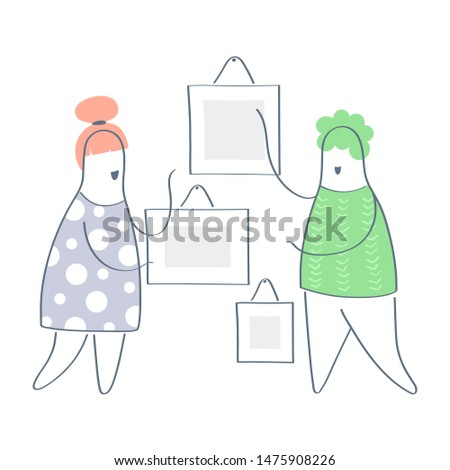 Visitors of art gallery or museum viewing pictures, exhibits. Tourists looking at paintings at exhibition. Cartoon men and women enjoying artworks. Flat line ui design vector style on white.