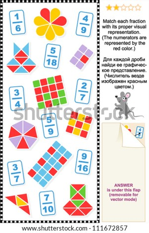 Visual fractions educational math puzzle. Answer included. For high res JPEG or TIFF see image 111672860