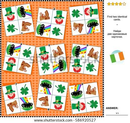 visual logic puzzle st patrick'