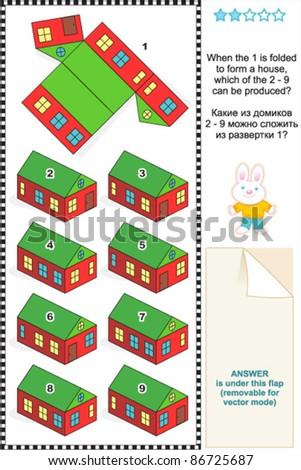 Visual math puzzle: When the 1 is folded to form a model paper house, which of the 2 - 9 can be produced? For high res JPEG or TIFF see image 86725690