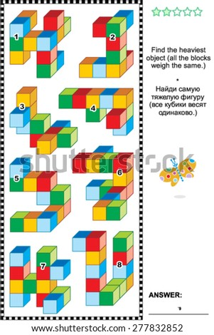 visual math puzzle with
