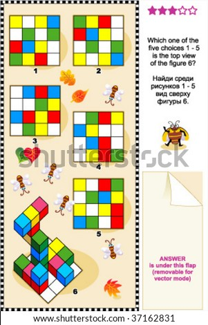 stock vector visual puzzle suitable both for kids and adults which one of the five choices is the top 37162831 Teens caught masterbating,; Free adult video downloads x,; Porn freeone