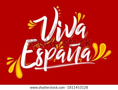 Viva Espana, Long Live Spain Spanish text, flag colors vector illustration. Stock photo ©