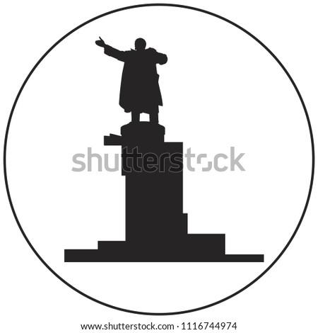 vladimir lenin monument vector
