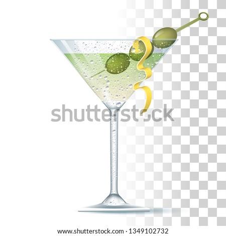 vodka martini cocktail served