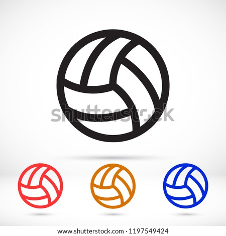 Volleyball Ball Outline Vecto