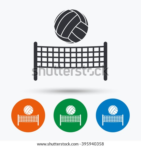 volleyball net with ball icon