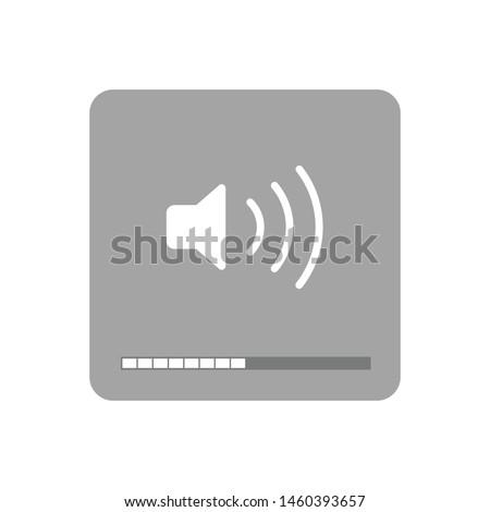 Volume medium icon isolated on white background. Multimedia symbol modern, simple, vector, icon for website design, mobile app, ui. Vector Illustration