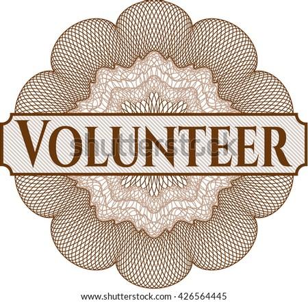 Volunteer inside money style emblem or rosette