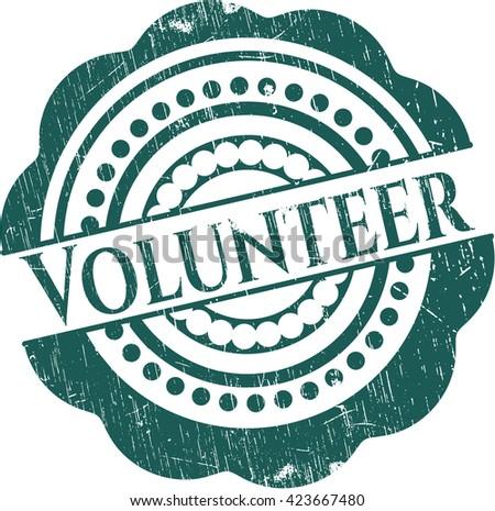 Volunteer rubber grunge stamp