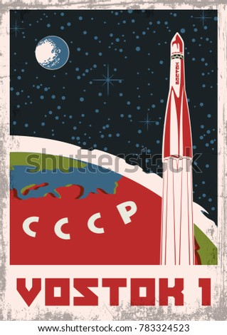 vostok 1 vector space poster