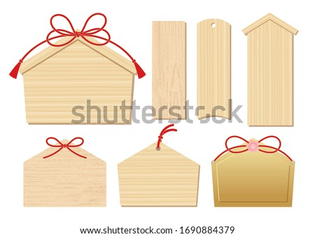 Votive pictures that are hung in shrines in Japan.  Stockfoto ©