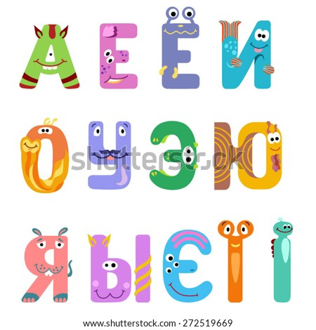 Vowels of the Cyrillic alphabet like different monsters / There are vowels of the Cyrillic alphabet with eyes, mouths, and ears. The letters belong to Russian, Ukrainian and Bulgarian alphabet