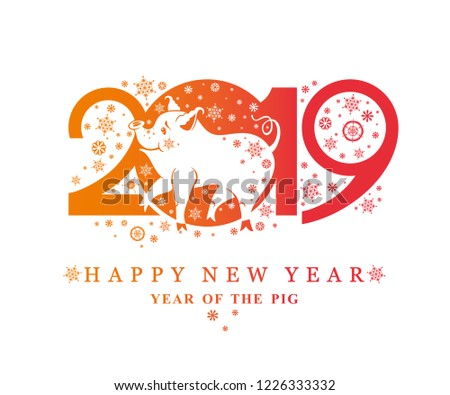 Flat Cute Chinese New Year 2019 With Pig Character Vector Background
