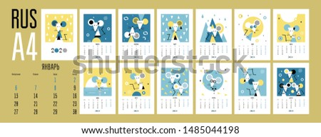 Wall calendar 2020 with white rat. Russian, RUS. Set of 12 months. Week starts on Monday. Concept, vector editable template. Symbol of the year in the Chinese calendar. Abstract. Vertical A4. Stok fotoğraf ©