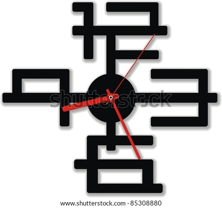 Wall clock with three arrows and figures in the form of the Chinese hieroglyphs