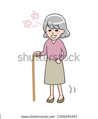 Wandering Granny Simple