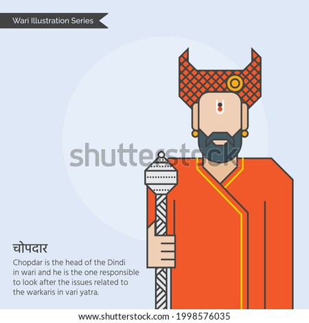 Wari Illustration Series - Chopdar [Translation: Head of the 'Dindi' means group of devotees in Wari] wearing cap called Mavali Pagadi and traditional Dress with Silver Stick like Scepter. Stockfoto ©