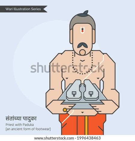 Wari Illustration Series - Indian Traditional Hindu Warkari Priest with Silver Paduka Footprint [an ancient form of footwear] of the deity or saints in his hand; taken from their shrines to Pandharpur Zdjęcia stock ©