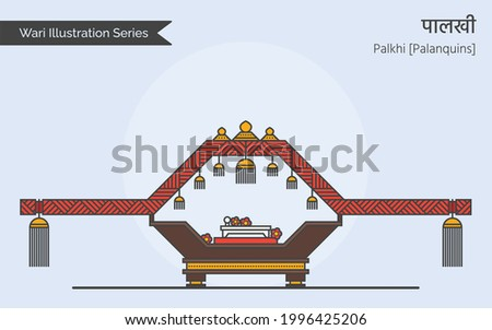 Wari Illustration Series - Indian Traditional Palkhi [Palanquins] used in temples for Wari, Shrine, Yatra; Idol, Mask, Paduka [sandals or footprints] of the deity, various saints are placed in it. Stockfoto ©
