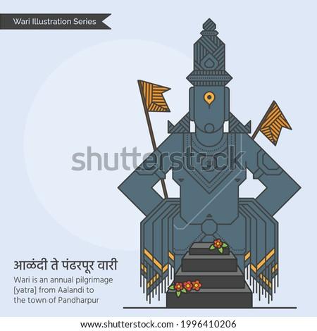 Wari Illustration Series - Lord Vitthal Idol with Sant Dnyaneshwar Mauli Maharaj Samadhi Creative Conceptual Modern Flat Graphic Style Vector Art; Suitable for Ashadhi Kartiki Vari, Ekadashi, Dindi. Zdjęcia stock ©