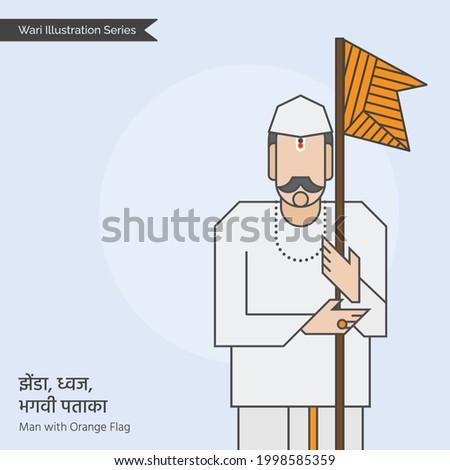 Wari Illustration Series - Orange Zenda [Text Translation: Flag] Portrait of Indian Warkari Man Walking in vari holding Hindu emblem in Hand; wearing traditional urban cloths Dhoti Kurta, Gandhi Cap. Zdjęcia stock ©