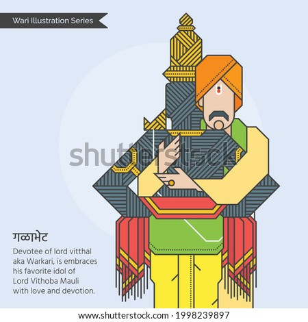 Wari Illustration Series - Portrait of Hindu devotee of lord vitthal aka Warkari in urban cloths, is taking Galabhet [Translation: embraces] his favorite idol of Lord Vishnu with love and devotion. Foto stock ©