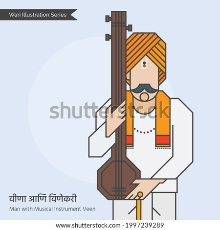Wari Illustration Series - Portrait of Hindu varkari Country Man walking in vari holding Indian Musical String instrument called Veena, vina or Ektara; wearing traditional cotton towel Gamcha, turban. Zdjęcia stock ©