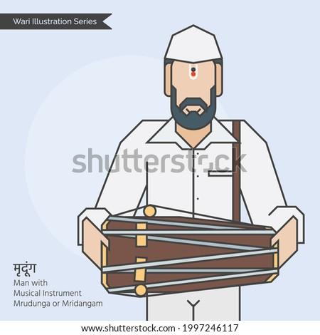 Wari Illustration Series - Portrait of Hindu Warkari Country Man in vari holding Indian Musical Percussion instrument called Mridangam, Pakhavaj, Mridanga, Dholaki, Mardala, khol, tabla, kendang. Zdjęcia stock ©