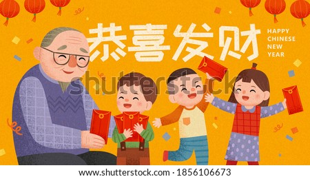 Warm hand drawn illustration of Chinese new year, cute grandpa giving lucky red envelopes to children, Text: May you be happy and prosperous