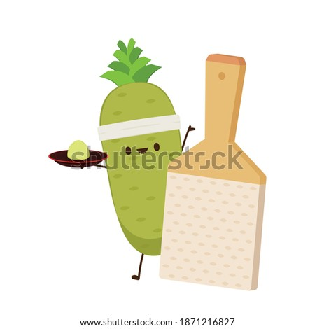 Wasabi grated vector. Wasabi root character. Wasabi root on white background. Stock fotó ©