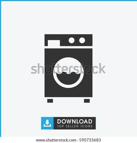 washing machine icon. Simple filled washing machine vector icon. On white background.