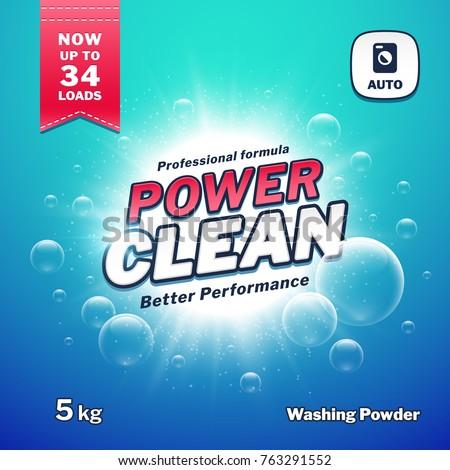 Washing powder. Detergent packaging vector design template. Illustration of detergen pack powder product