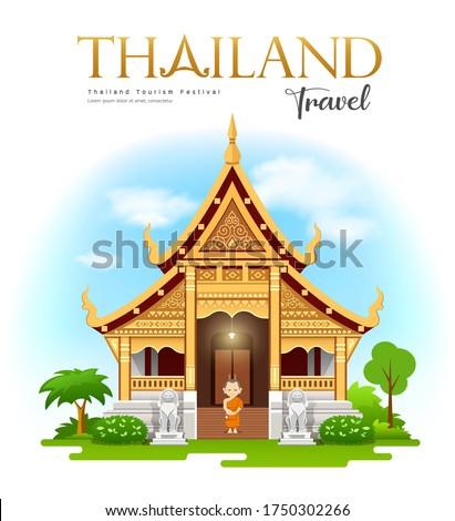 Wat Phra Singh Waramahavihan, Chiang Mai, Thailand travel Buddhist Temple and Historic Site design background, vector illustration