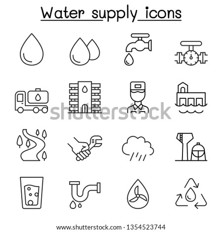 Water supply system icon set in thin line style
