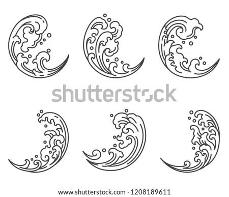 Water wave logo. Japanese. Thai. Chinese.